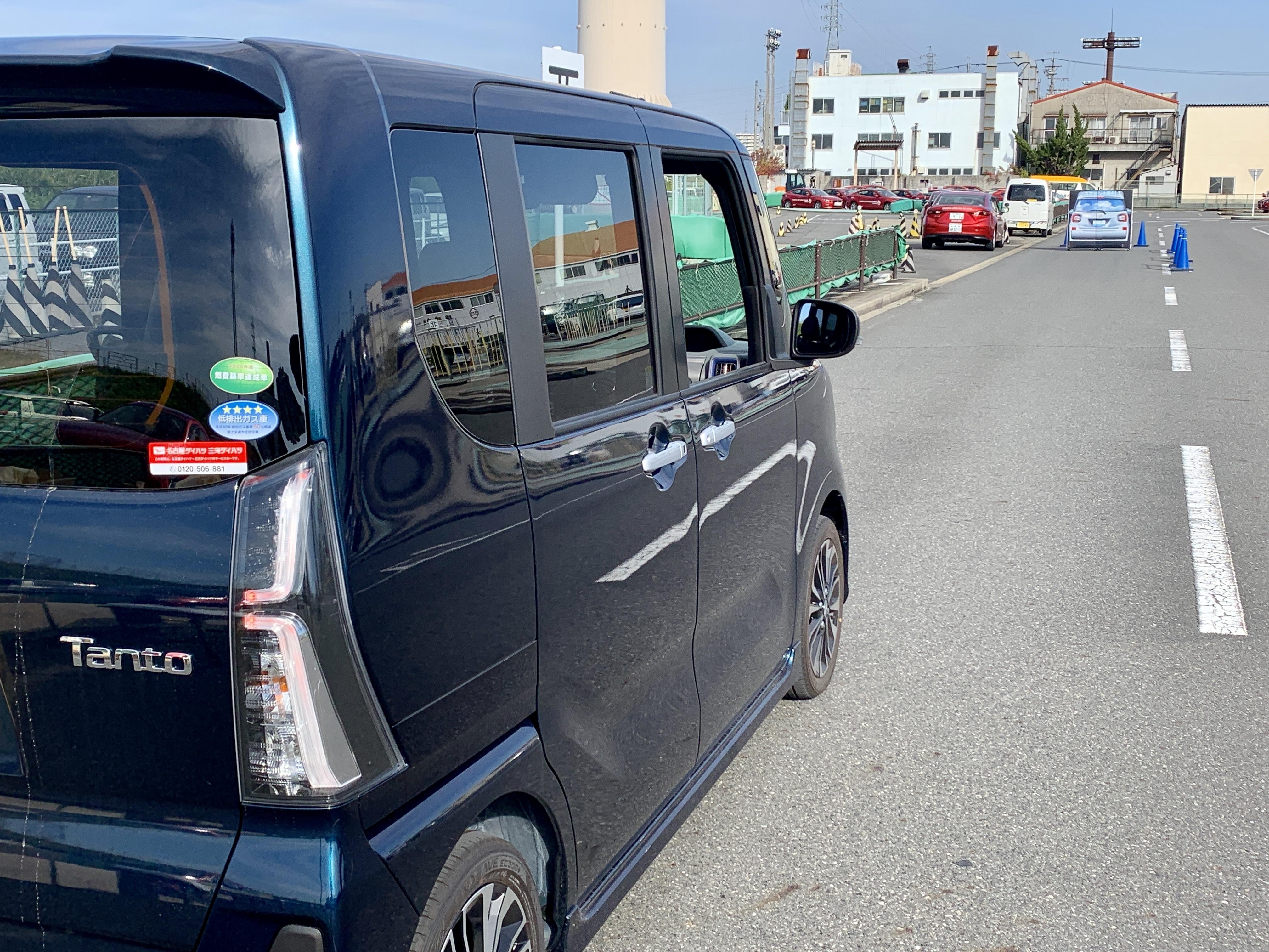 学校 名古屋 天白 校 自動車